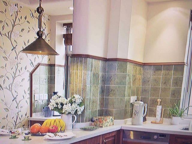 Can cook Online - 马德里 - อพาร์ทเมนท์