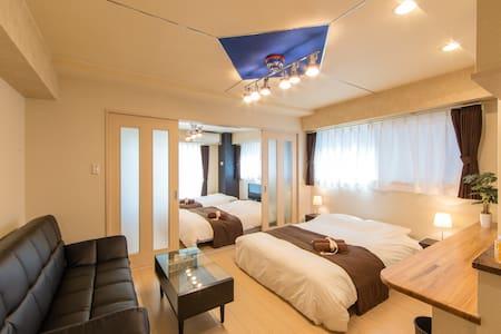 Osaka Castle&Shinsaibashi 歩行可 8名宿泊可【Free Wi-Fi】202 - Ōsaka - Lägenhet
