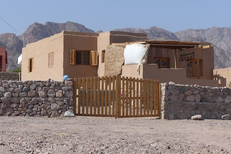 """""""Think Love"""" on Red Sea  - Bed & Breakfast"""