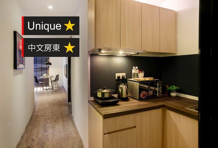 Modern apartment in Bukit Bintang 201 - Kuala Lumpur - Apartment
