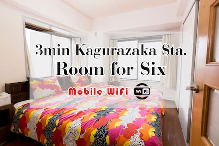 3MIN to Subway★Close to Shinjuku205 - Shinjuku-ku - Apartemen