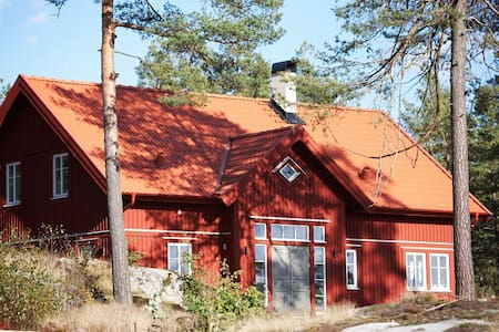 Exclusive villa in the archipelago #1 - Nyköping