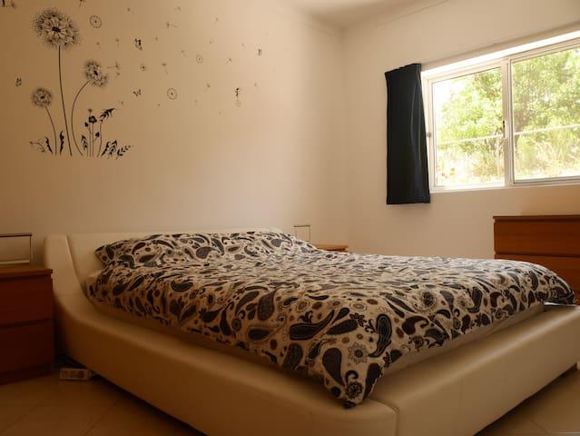 Quinta nas Colinas - En Suite (Room 1)