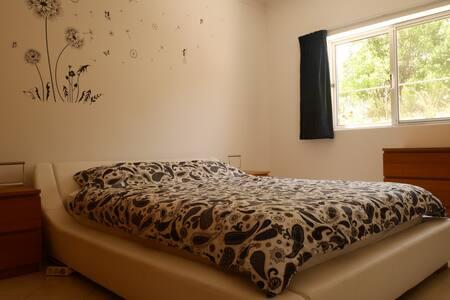 Quinta nas Colinas - Room with private bathroom