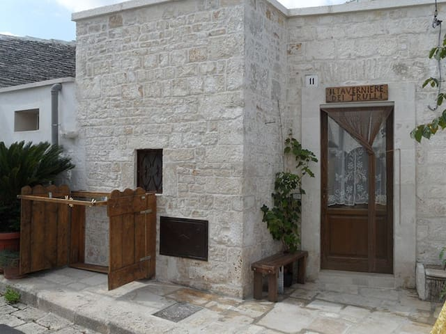 Holiday home in trulli Alberobello - Alberobello