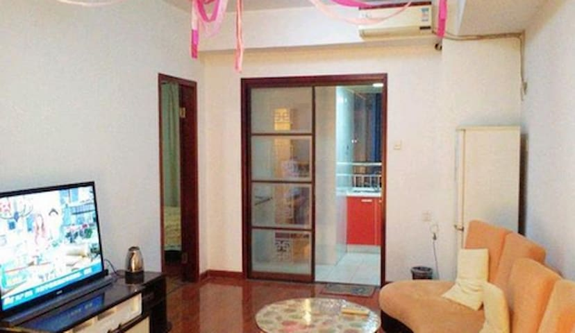 东塘平和堂东一精美短租公寓豪华温馨套房(2室一厅2 - Changsha - Ev