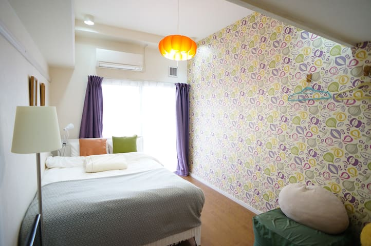 Cosy Relaxing Space In Matsuyama Downtown - 松山市 - Appartement