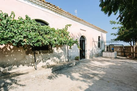 Century Old Winery - Siracusa - Casa