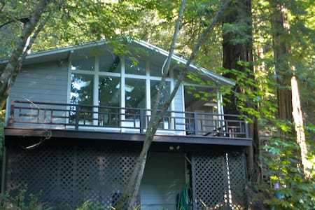Caz Redwood Retreat - Cazadero