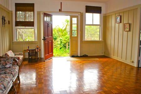 Haiku Guesthouse #BBPH2013/0003 - Haiku-Pauwela - House