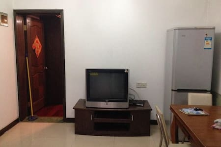 Easy and Comfortable Room - 肇庆市 - Apartment