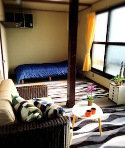 Hakodate Yunikawa/Modern Room/Free Wifi/J. - Hakodate-shi - Chambres d'hôtes