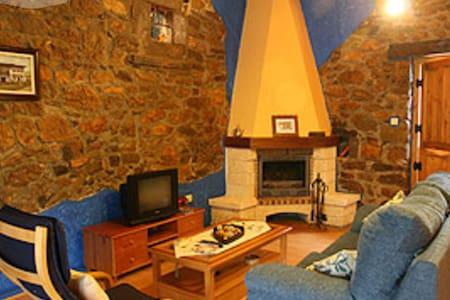 Casa Rural Asturias - Arenas de Beloncio
