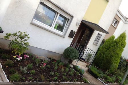 Charming 70's House with Garden - 法兰克福 - 独立屋