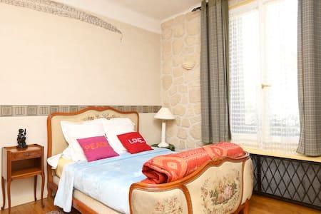 Room 10 mn from Roissy CDG & Paris - Sevran