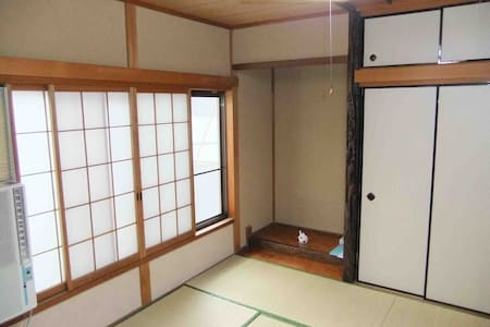 2min JR station! 10min bamboo forest! TATAMI room! - 京都 - 獨棟