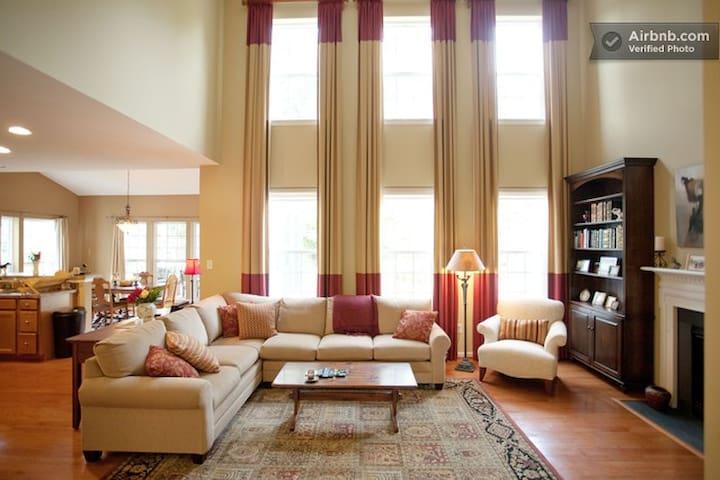 Private Cozy Basement Suite - Annapolis - Maison