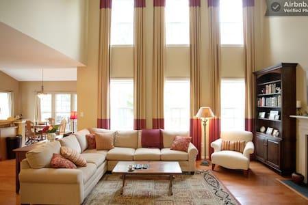 Private Cozy Basement Suite - Annapolis