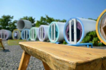 繽紛亮麗的水管屋~強調環保概念與大自然的結合,彷彿置身於天堂的無憂生活 - Hengchun
