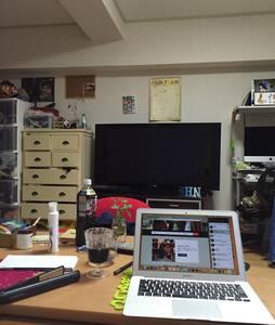 文京区 根津 千駄木駅 - Appartamento