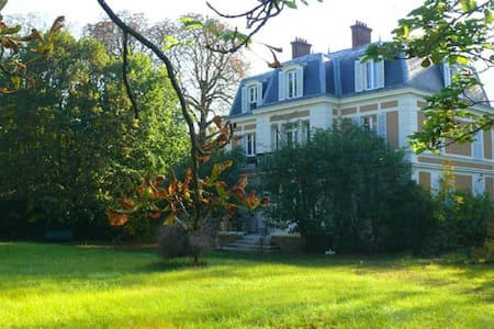 house Manor Essonne Ris-Orangis - House