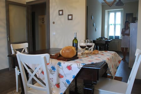 IL Belvedere Apartment - Guarene