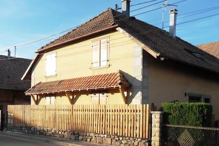 La Maison de Joséphine pour 12 pers ! - Diefmatten - Дом
