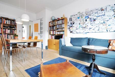 Copenhagen Zen 2 Private Rooms - Frederiksberg - Apartment