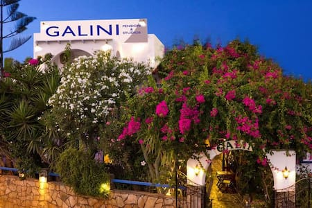 Galini  for a  relaxing vacation. - Ios