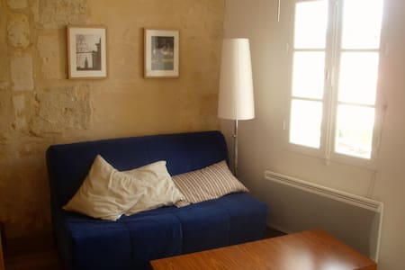 A2 Spacious apartment Saint Emilion - Saint-Émilion