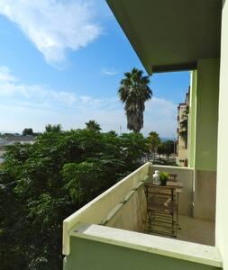 BEAUTIFUL BEACH FLAT-Close to ALL! - Paço de Arcos - Lägenhet