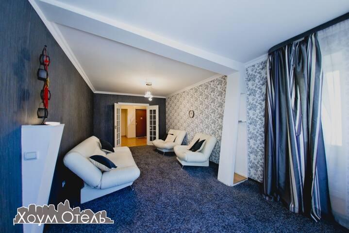 Трехкомнатная квартира - Orenburg - Apartment