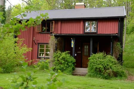 Waldbauernhof in Småland - Fagerhult - House