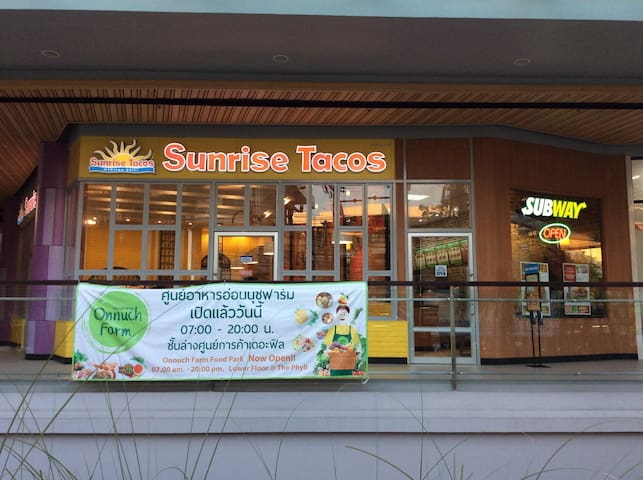 Mexican Grill -Sunrise Tacos in the Phyll mall.