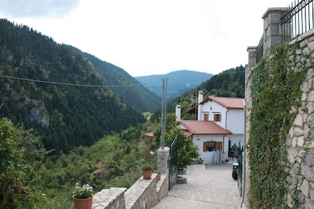 forest villa - Παύλιανη