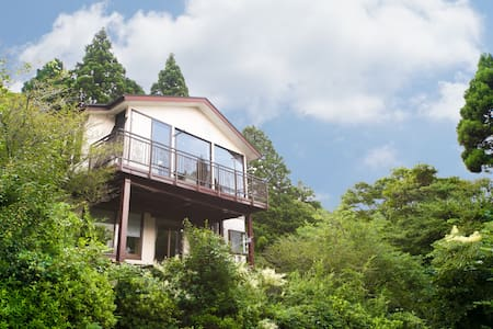 Lakeside Villa with Mt.Fuji View - Okoma-yama Hakonemachi Hakone Ashigara Shimo-gun - Дом