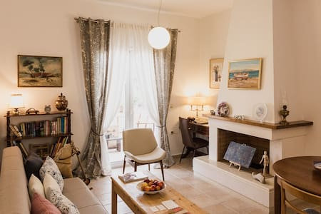 """Estia House"" Cozy-Comfortable Apartment"