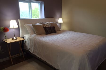 Modern 2 Bedroom in Small, Quiet Building - Thunder Bay