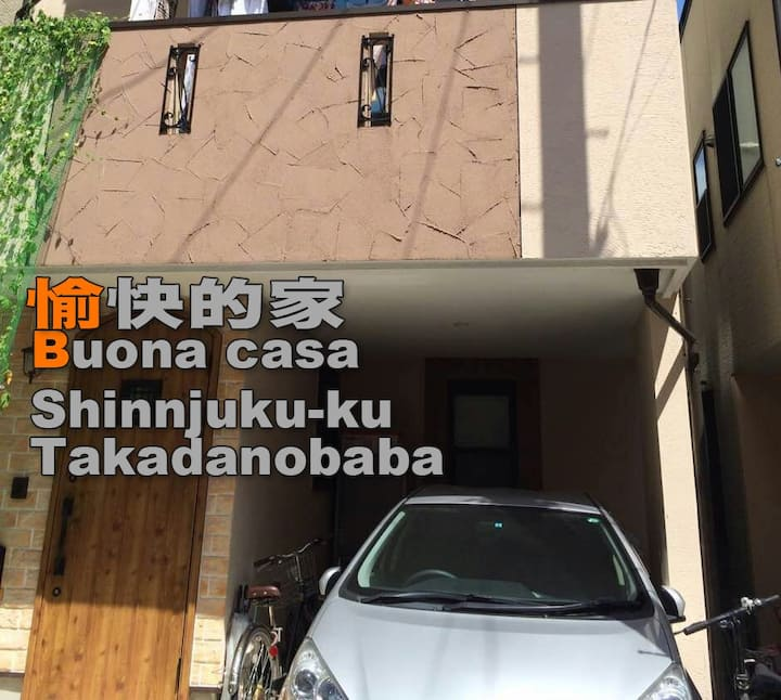 """""""Pleasant House - Buona Casa"""" is a place where you can relax as if you are at home."""