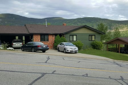 bright updated 1bd walkout basement suite - Castlegar