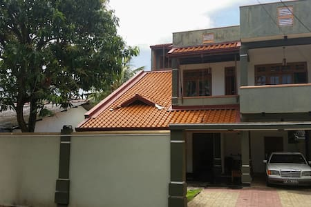 Luxury home stay in Colombo,