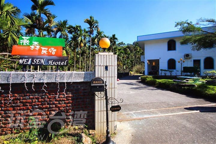 民宿也貼心地提供包棟服務,讓各種組合的旅人都能找到適合的房型 - Yuchi Township - Rumah Tamu