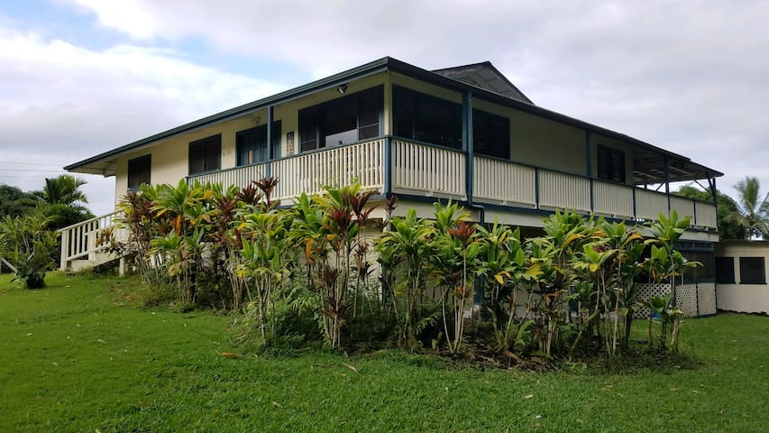 Pohaku Place. 3000 sq ft of tropical charm