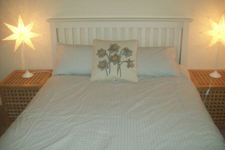 A Quiet Comfortable Double Room - Рединг - Квартира