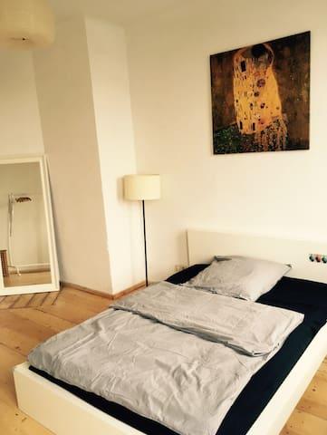 Sonniges Zimmer im Leipziger Westen - Leipzig - Condominium