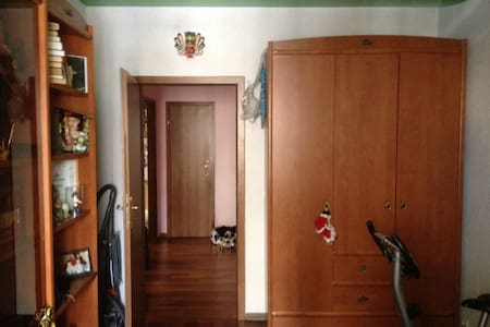 Отличная комната в 5 мин от метро - Reytov
