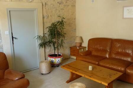 maison de village drôme provencale - Taulignan