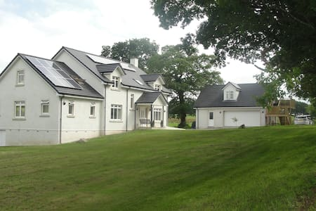 B&B near Drymen, Loch Lomond and the Trossachs - Balfron Station - 住宿加早餐