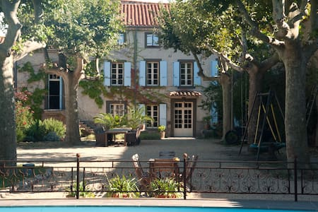 Charming B&B with luxury rooms - Villedaigne - Bed & Breakfast