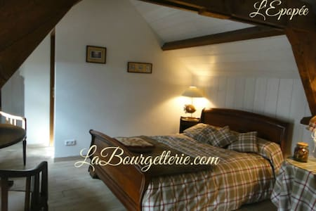 NORMANDIE - BED AND BREAKFAST  - Fontenay-sur-Mer - Bed & Breakfast